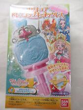 Go! Princess PreCure Dress Up Key : Candy Toy Limited