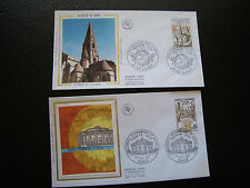 FRANCE - 2 enveloppes 1er jour 1977 (collegiale dorat/cons eco so) (cy78) french