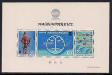 Japan 1975 Sc #1218 a s/s Mnh (2-5284)