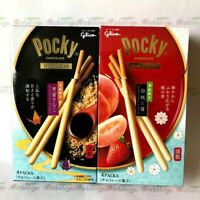 Glico, Pocky, Japan Series, White Peach & Strawberry / Brown Sugar Kinako, S9