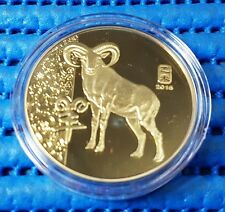 2015 Singapore Uncirculated Coin Set and 24K Gold Plated Goat Medallion by SCB