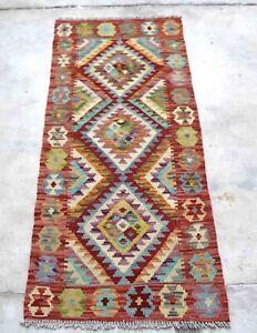 Afghan Kundoz Genuine Handmade Tribal Rust Multi Colour Wool Kilim 61x144cm