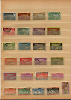 25 timbres Guadeloupe