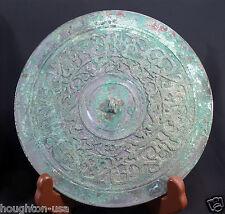 Ancient Chinese Silver/Bronze Wedding Mirror: Dragons & Phoenix! Warring States