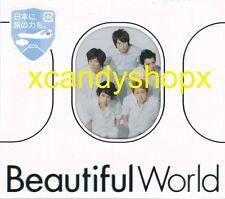 ARASHI 2011 album Beautiful World CD Japan JAL Limited edition