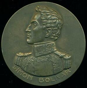 SIMON BOLIVAR INAUGURATION MONUMENT IN BUENOS AIRES ARGENTINA 1942 SILVER MEDAL