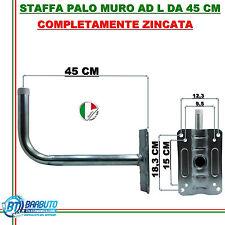 """STAFFA SUPPORTO AD """"L"""" O A 90° DA 45 CM DAL MURO PER PARABOLE DA 40-60-80 CM"""