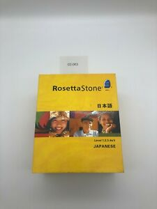 Rosetta Stone Japanese Level 1, 2, 3, 4 & 5