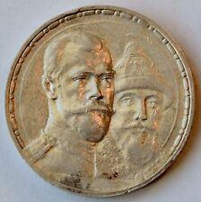Russia Rouble, 1913, 300th Anniversary - Romanov Dynasty