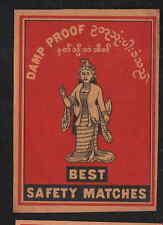 Ancienne étiquette allumette de paquet Burma  BN4094 Femme 2