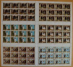 Y838. Manama - MNH - Famous People - Royal Japanese - Full Sheet
