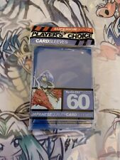 Player's Choice Card Sleeves (BLUE - Yu-Gi-Oh Sized)