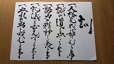 Dojo Kun Pergamino Caligrafía Japonesa Arte Marcial Karate Judo Aikido Zen