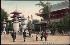 Japan Old Postcard - Asakusa Park, Tokyo - Street Scene, People