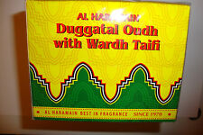 """BAKHOOR INCENSE - CALLED """"DUGGATAL"""" OUDH BY AL HARAMIAN  -  (50g)  - BRAND NEW"""
