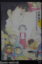 Yoshiyuki Momose Studio Ghibli Works 2011 japan book