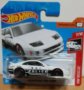 Hot Wheels 2020 Rescue #187 Nissan Fairlady 300ZX Twin Turbo Z32 Japanese POLICE