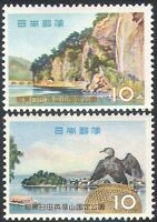 Japan 1959 National Park/Birds/Mt Hiko/Caves/Mountains/Sea/Boat 2v set( n25249)