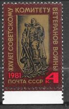 RUSSIA SG 5166 M.N.H.1981; 25th ANNIVERSARY SOVIET WAR VETERANS COMMITTEE.