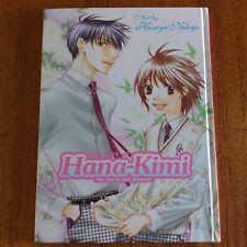 The Art of Hana-Kimi by Hisaya Nakajo (Mixed media product, 2006)