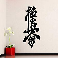 Hieroglyph Wall Decal Kyokushin Symbol Sticker Yoga Sign Decal Art Mural D559