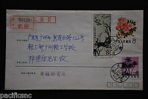 PRC PSE Flower Design M1(10-7) 8f Azalea - Registered Hubei-Huangmei cds (a38)