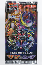 Japanese SM1+ Strength Expansion Booster pack Pokemon Sun and Moon NEW SEALED