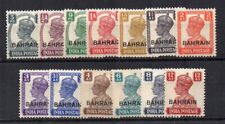 More details for bahrain 1942-45  india opt set to 12a mh