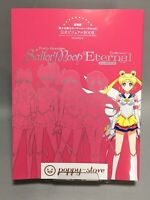 Pretty Guardian Sailor Moon Eternal The Movie Official Visual Book illustration