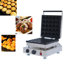 25 Holes Takoyaki Grill Electric Japanese Octopus Fish Ball Maker Baker Cooking