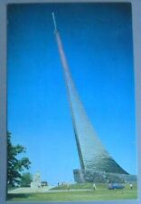 Moscow Obelisk to Space Conquerors & Monument Tsiolkovsky USSR VINTAGE CARD 1975