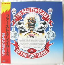 IRON MAIDEN - JAPAN FIRST TEN YEARS BOX SET PROMO! - MINT- ONLY COPY I HAVE SEEN