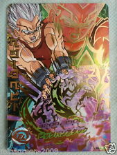 HTF JAPAN DRAGONBALL HEROES GALAXY MISSION Part 4 UR Card HG4-36 BABY VEGETA