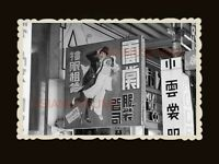 1940s Shop Billboard Sign Wedding Advertisement Vintage Hong Kong Photo #1823