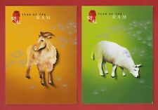 HONG KONG - 2003 YEAR OF THE RAM PRE-STAMPED AIRMAIL POSTCARDS SET (4) SEE SCANS
