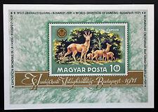 Timbre HONGRIE - Stamp HUNGARY Yvert et Tellier Bloc n°87 n** (Y2)