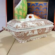 Spode Copeland British c.1840-c.1900 Porcelain & China