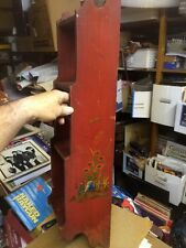 Chinoiserie Oriental Red Wall Shelf by Peter Engel - beautiful and hard to find!