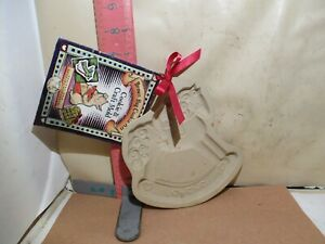 BROWN BAG COOKIE ART COOKIE (OR WHATEVER) MOLD - ROCKING HORSE FROM 1993