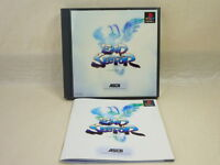 END SECTOR Item Ref/bbc PS1 Playstation PS Ascii Japan Game p1