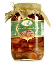 Al Amin Makdous Premium Quality Stuffed Baby Eggplant - 97.5oz/2kg مكدوس فاخر