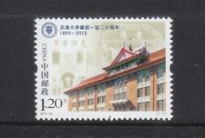 P.R. OF CHINA 2015-26 120 ANNIV. OF TIANJIN UNIVERSITY COMP. SET OF 1 STAMP MINT