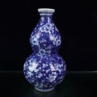 Chinese old porcelain Blue and white ice plum pattern gourd bottle vase