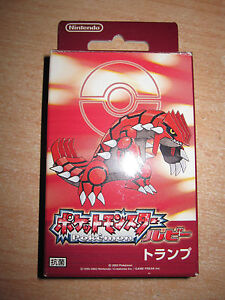 POKEMON UR WINNER TOP 10 FINAL CHAMPIONSHIPS TROPHY LEAGUE CARDS GROUDON 2005