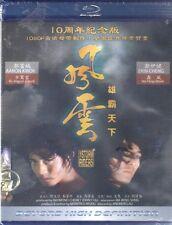 The Storm Riders Stormriders Blu Ray Ekin Cheng Aaron Kwok Shu Qi NEW Eng Sub