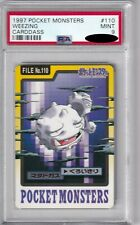 Pokemon Card Japanese Weezing File No. 110 Bandai Carddass Graded PSA 9 MINT