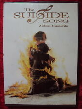 SUICIDE SONG LIVE ACTION NEW, STILL SEALED!  ENGLISH SUBS!