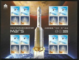 China 2020  Changzheng-5 Special S/S Space Rocket 長征五號 航天