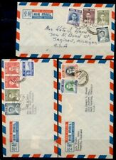 THAILAND SEL OF 6 AIRMAIL COMBOS 1950's TO USA