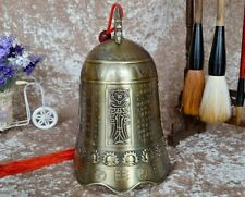 Beautifully carved Chinese Tibet brass carving sutra bell Lucky feng shui bells